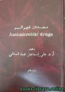 قراءة و تحميل كتاب مضادات الجراثيم  Antimicrobial drugs PDF
