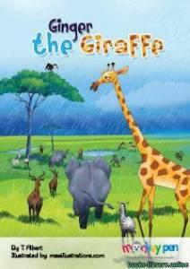 قراءة و تحميل كتاب GINGER THE GIRAFFE  PDF