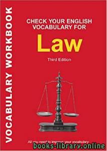 قراءة و تحميل كتاب CHECK YOUR ENGLISH VOCABULARY FOR LAW PDF