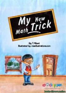 قراءة و تحميل كتاب MY NEW MATH TRICK PDF