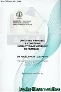 قراءة و تحميل كتاب Joncture phonique et cohésion syntactico-sémantique en français PDF