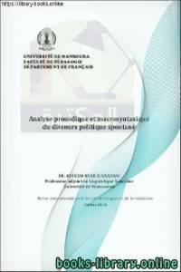 قراءة و تحميل كتاب Analyse prosodique et macrosyntaxique du discours politique spontané PDF