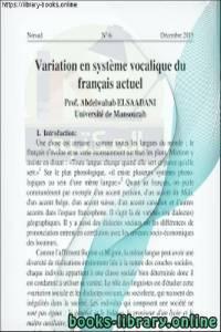 قراءة و تحميل كتاب Variation en système vocalique du français actuel PDF