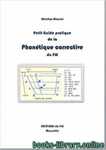 قراءة و تحميل كتاب  Phonétique corrective du FLE PDF
