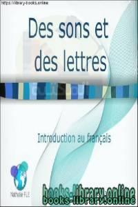 قراءة و تحميل كتاب Des sons et des lettres PDF