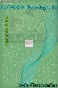قراءة و تحميل كتاب Phonologie du FRANÇAIS PDF