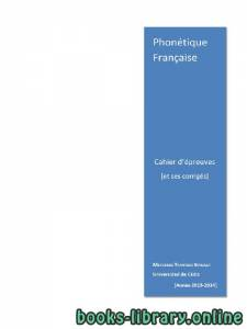 قراءة و تحميل كتاب Phonétique Française Cahier d'épreuves [et ses corrigés] PDF