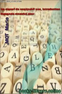 قراءة و تحميل كتاب INTRODUCTION A UNE PHONETIQUE DU FRANÇAIS. POUR LES ETUDIANTS ESPAGNOLS. PDF