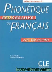 قراءة و تحميل كتاب Phonétique Progressive Du Français + 400 Exercices PDF