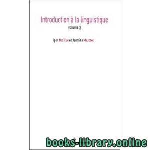 قراءة و تحميل كتاب INTRODUCTION À LA LINGUISTIQUE PDF