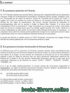قراءة و تحميل كتاب ELEMENTS DE LINGUISTIQUE ET DE PRAGMATIQUE POUR LA COMPREHENSION AUTOMATIQUE DU LANGAGE : PDF