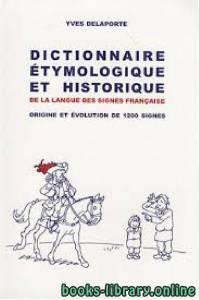 قراءة و تحميل كتاب DICTIONNAIRE DE LINGUISTIQUE EN LANGUE DES SIGNES FRANÇAISE PDF