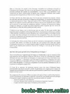 قراءة و تحميل كتاب Politique linguistique française : les enjeux d'aujourd'hui et de demain Travail, immigration et langue française PDF