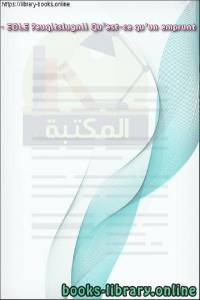 قراءة و تحميل كتاب Qu'est-ce qu'un emprunt linguistique? - EOLE PDF