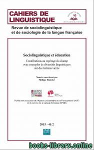 قراءة و تحميل كتاب CAHIERS DE LINGUISTIQUE  PDF