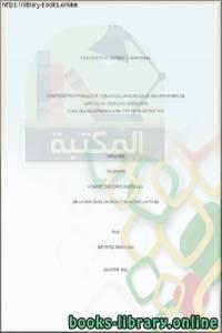 قراءة و تحميل كتاب Compréhension orale de variantes linguistiques  PDF
