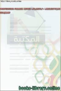 قراءة و تحميل كتاب PROFESSEUR FRANCK NEVEU L5LM31LF : LINGUISTIQUE FRANÇAISE PDF