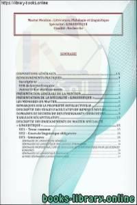 قراءة و تحميل كتاب Master Mention : Littérature, Philologie et Linguistique Spécialité : LINGUISTIQUE PDF