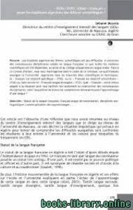 قراءة و تحميل كتاب CEIL, FOU et marché linguistique en Algérie PDF
