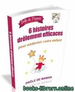 قراءة و تحميل كتاب 6 histoires drôlement efficaces PDF
