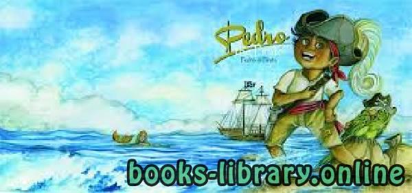 قراءة و تحميل كتاب Pedro le pirate a le mal de mer ! PDF
