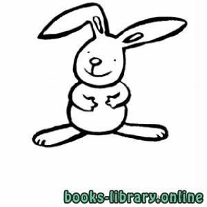 قراءة و تحميل كتاب Lapin Lapin PDF