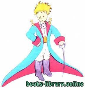 قراءة و تحميل كتاب Le petit prince qui ne parlait plus PDF