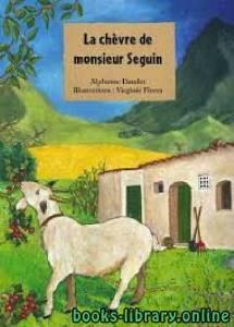 قراءة و تحميل كتاب 1 La fille de la chèvre de Monsieur Séguin PDF