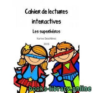 قراءة و تحميل كتاب Les superhéros de l'orthographe au quotidien PDF