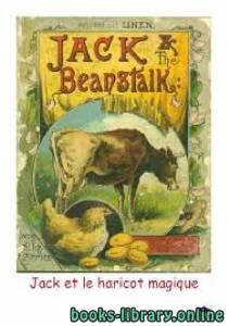 قراءة و تحميل كتاب Jack et le haricot magique PDF