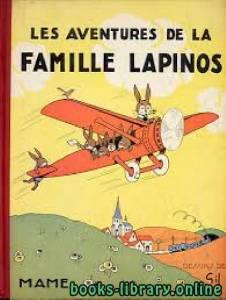 قراءة و تحميل كتاب Les aventures de la famille Lapinos PDF