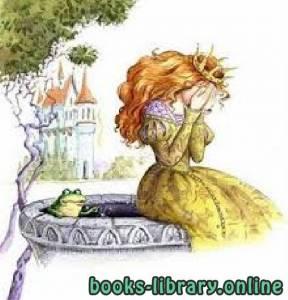 قراءة و تحميل كتاب l eau. La Fille du Roi la suivit des yeux, mais la source était si profonde qu on en voyait pas PDF
