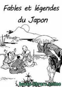 قراءة و تحميل كتاب Fables et Légendes du Japon PDF