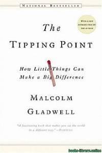قراءة و تحميل كتاب ملخص كتاب نقطة التحول PDF