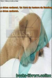 قراءة و تحميل كتاب Le chien endormi. Le chien endormi. Un livre de lecture de Reading  PDF