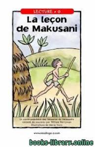 قراءة و تحميل كتاب La leçon de Makusani LECTURE PDF