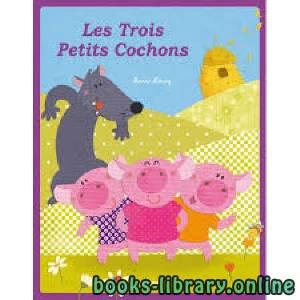 قراءة و تحميل كتاب Les trois petits cochons PDF