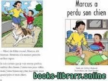 قراءة و تحميل كتاب Marcus a perdu son chien PDF