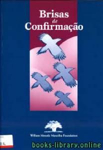 قراءة و تحميل كتاب Les brises de confirmation  PDF