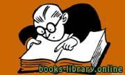 قراءة و تحميل كتاب الحروق PDF