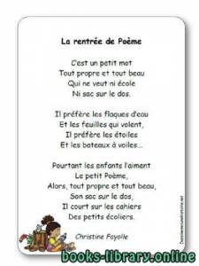 قراءة و تحميل كتاب La rentrée de Poème PDF