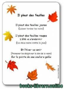 قراءة و تحميل كتاب Poésie « Automne » d'Anne-Marie Chapouton  PDF