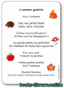 قراءة و تحميل كتاب Comptine « L'automne grelotte » de Chantal Abraham PDF
