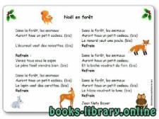 قراءة و تحميل كتاب Noël en forêt PDF