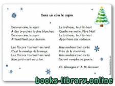 قراءة و تحميل كتاب « Dans un coin le sapin », une chanson de Gloasgen et Grosser PDF
