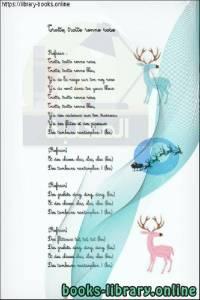 قراءة و تحميل كتاب « Trotte, trotte renne rose », une chanson de M. Ponçot PDF