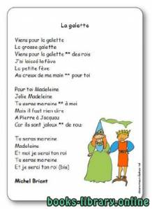 قراءة و تحميل كتاب « La galette », une chanson de Michel Briant PDF