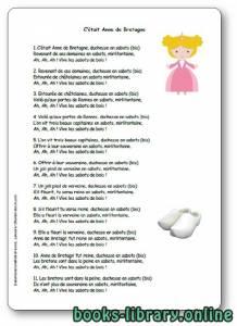 قراءة و تحميل كتاب C'était Anne de Bretagne PDF