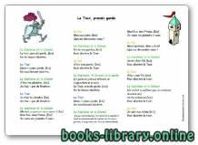 قراءة و تحميل كتاب Chanson « La Tour, prends garde ! » PDF