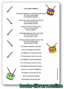 قراءة و تحميل كتاب Chanson « Trois jeunes tambours » PDF